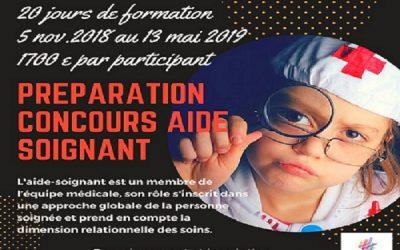Préparation au concours d'Aide Soignant.e